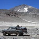 Central Andean Highlands