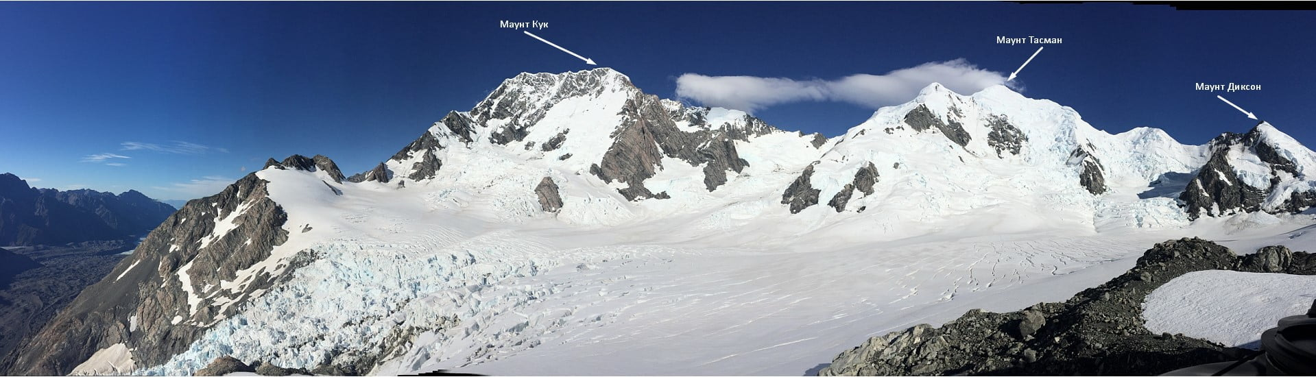 Panorama View From Plateau Hut