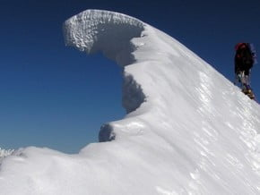Image of South Ridge, Shkhara (5 193 m / 17 037 ft)