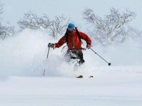 Image of Japan Ski Tour, Japanese Archipelago Mountains