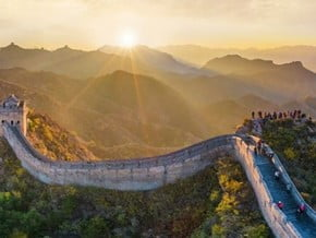 Image of Great Wall Trek