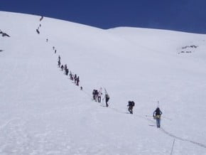 Image of South Face, Mount Adams (3 745 m / 12 287 ft)