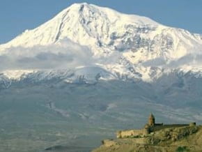 Image of Ararat Massif