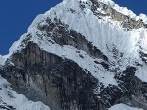 Image of Peru: Trekking Santa Cruz and Climbing Nevado Pisco (5752 m)