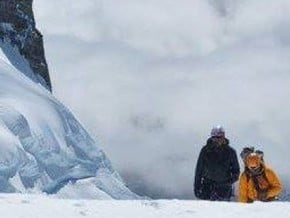 Image of Huascaran (6 768 m / 22 205 ft)