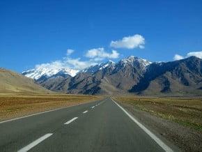 Image of Zagros mountains