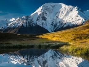 Image of Central Alaska Range