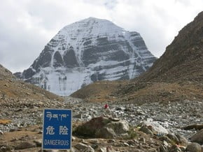 Image of Mount Kailash Trek, Tibetan Plateau