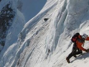 Image of North Face, Aiguille du Chardonnet (3 824 m / 12 546 ft)