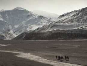 Image of Wakhan Pamir Trek