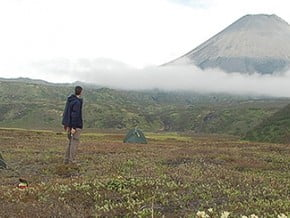 Image of Trekking the Volcanoes of the Central Kamchatka