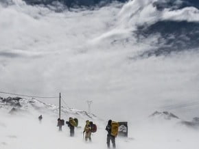 Image of Normal Route, Huayna Potosi (6 088 m / 19 974 ft)