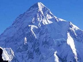 Image of K2 (8 611 m / 28 251 ft)