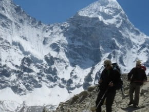 Image of Kanchenjunga Circuit Trek, Kangchenjunga (8 586 m / 28 169 ft)